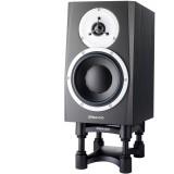 DynAudio BM5a MK3